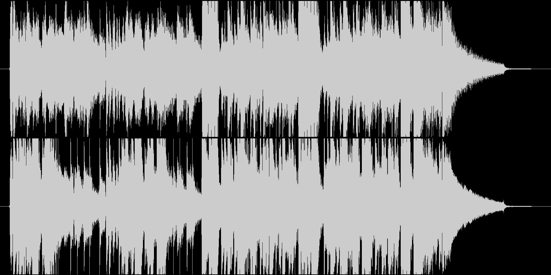 情熱的なラテン曲(キューバ系)の未再生の波形