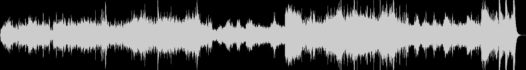 現代的 交響曲 エレクトロ タンゴ...の未再生の波形