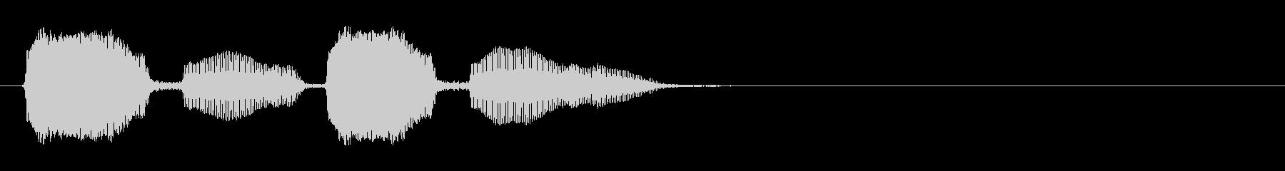 [生録音]アヒルのおもちゃ(2号)_2回の未再生の波形