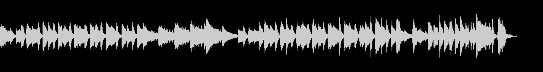 あっけない幕切れのピアノワルツ/生演奏の未再生の波形