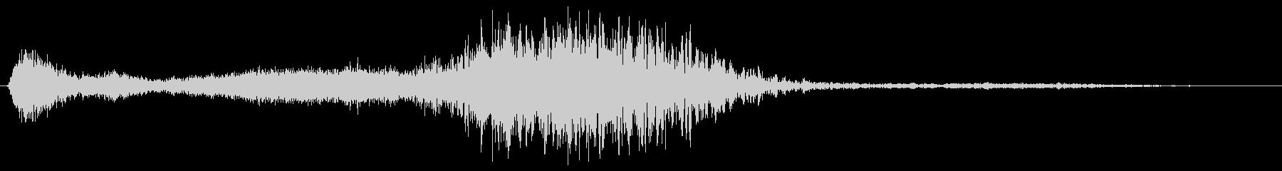 薄いシュー音の未再生の波形