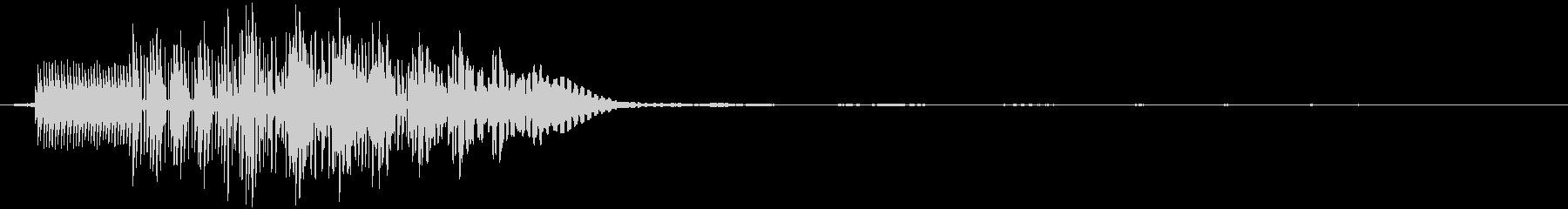 ポロリ(決定、ゲーム)の未再生の波形