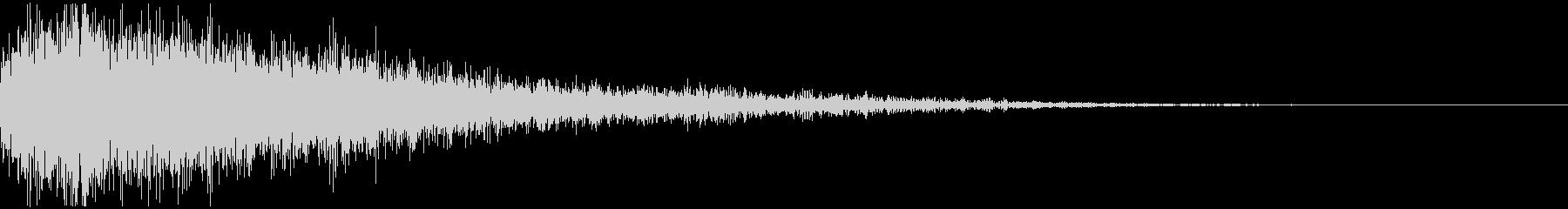 インパクトのある衝突音・衝撃音2の未再生の波形