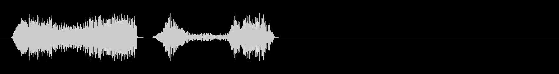 薄いスクイージスイープの未再生の波形