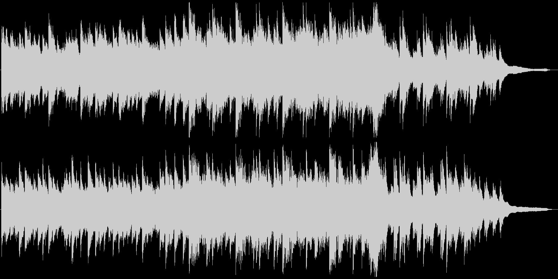 VP系12C、感動的ピアノ&オーケストラの未再生の波形