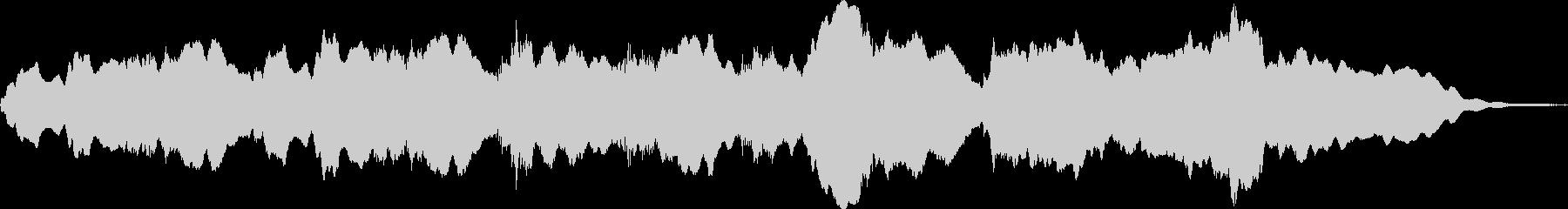 壮大的なリラクゼーションミュージックの未再生の波形