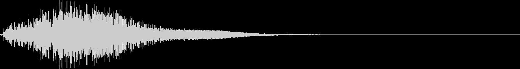 シャキーン(剣の音)の未再生の波形