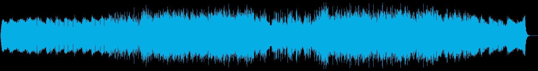 幻想的で美しいチルアウト Vo無の再生済みの波形