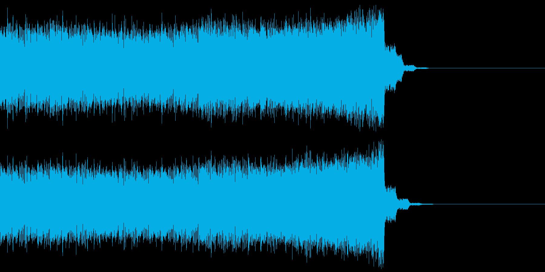 デジタル、CG、SFX等の映像ショート⑰の再生済みの波形