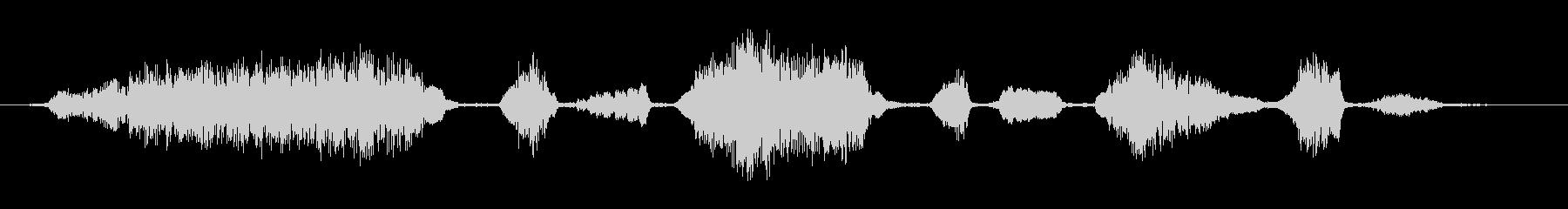 ロバ スクリーム01の未再生の波形