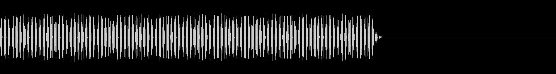 回転音(軽い)1の未再生の波形