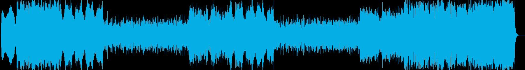 雄大なオーケストラソングの再生済みの波形
