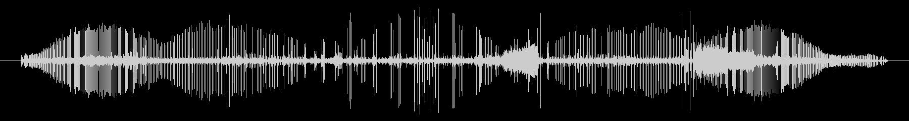 ロボットの声、電気のおしゃべり、ビ...の未再生の波形