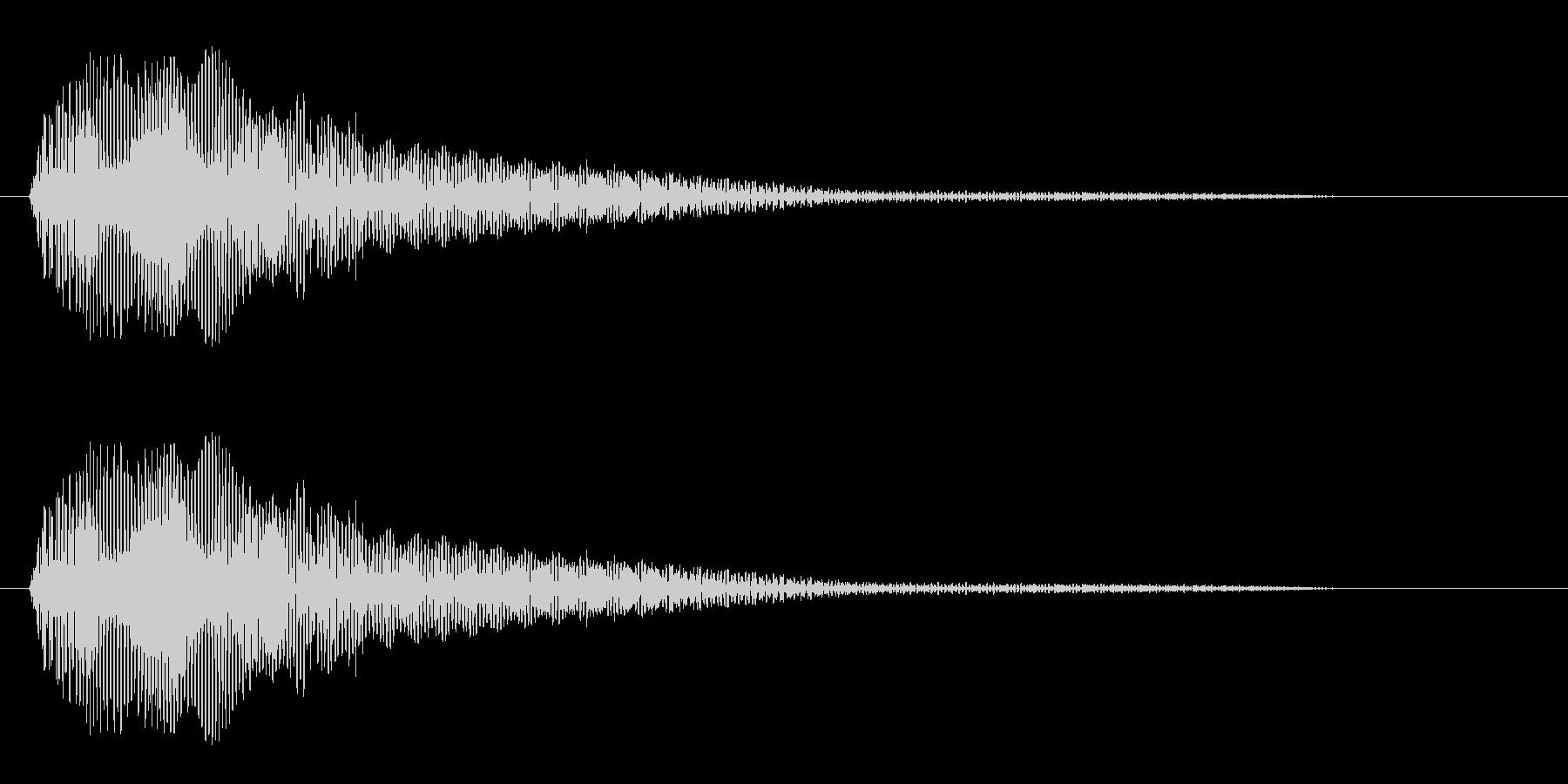 ポワーン(固い音色)の未再生の波形