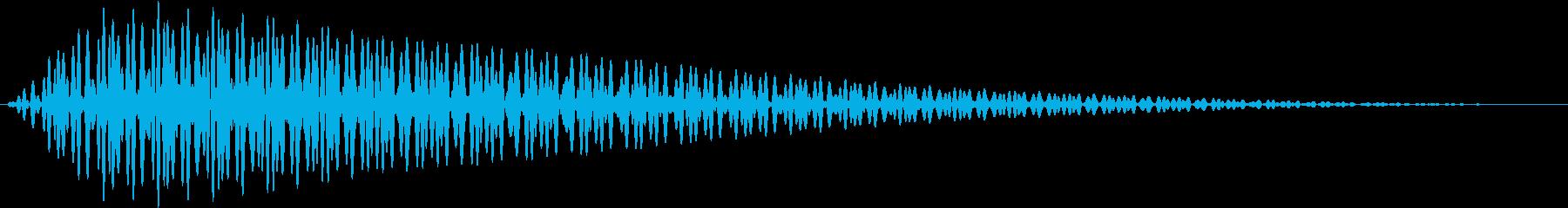 GameApp エラー音 ボーンの再生済みの波形