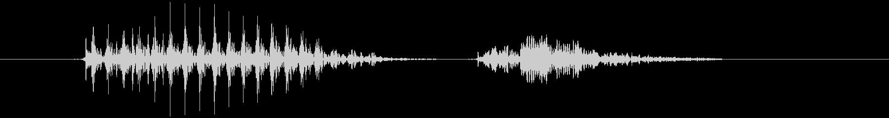 8  (eight, 英語、米国男性声…の未再生の波形