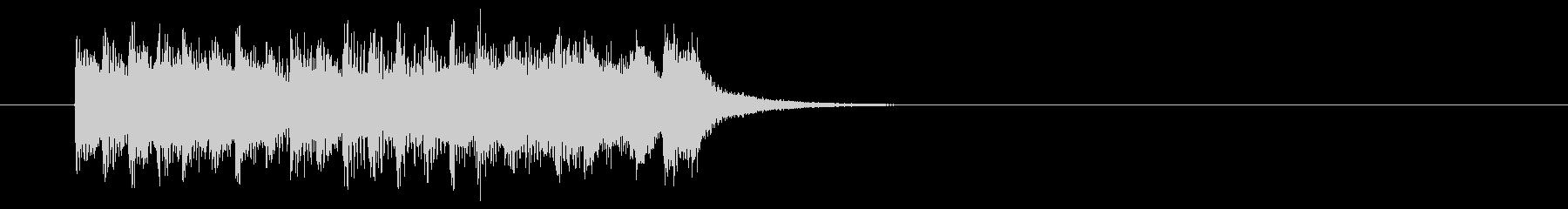 ジングル(タイト・ポップス風)の未再生の波形