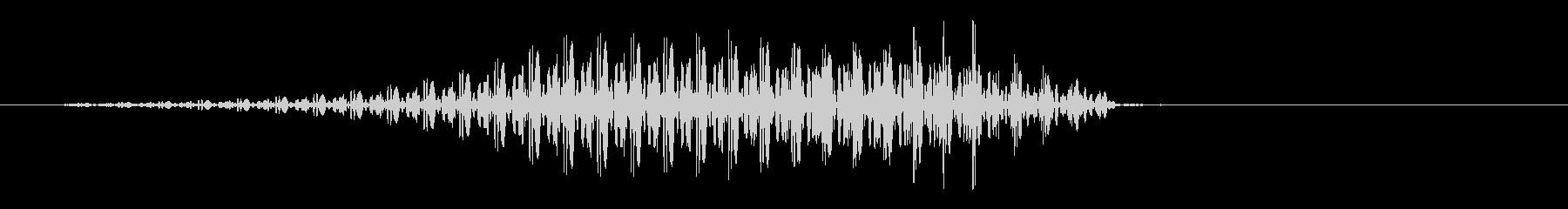 うえっ(人体からでる音、嘔吐音)の未再生の波形