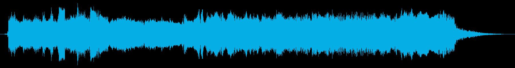エレクトリックギター:ショートブル...の再生済みの波形