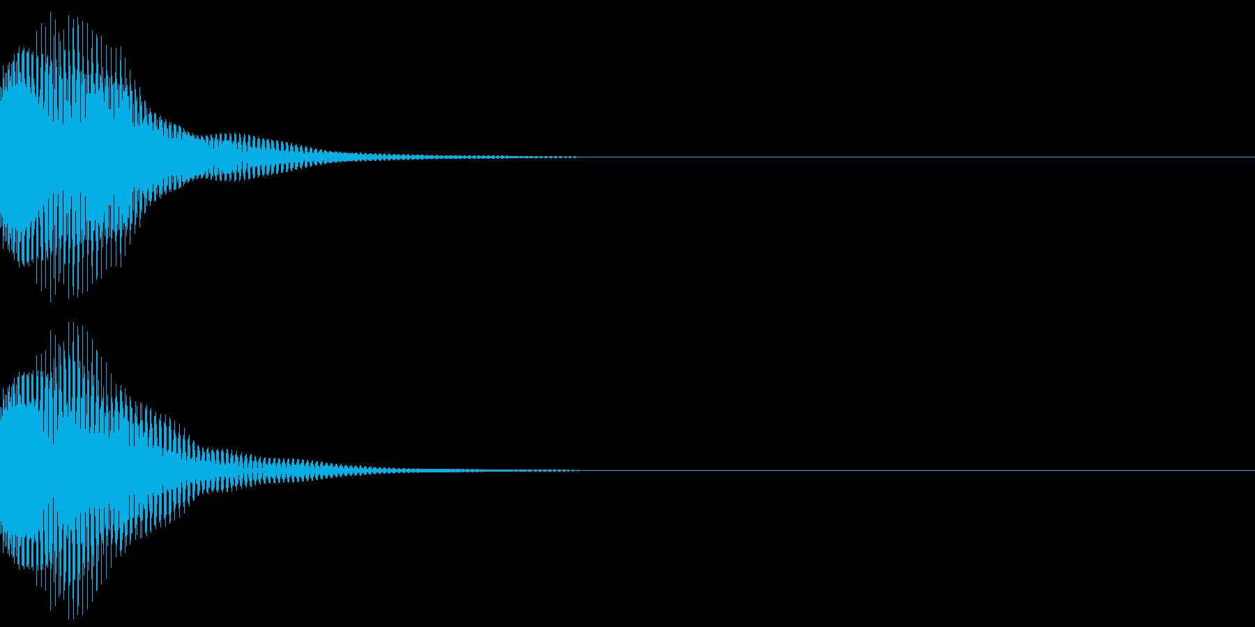 ポン(デジタル・ボタン・決定・クリック)の再生済みの波形