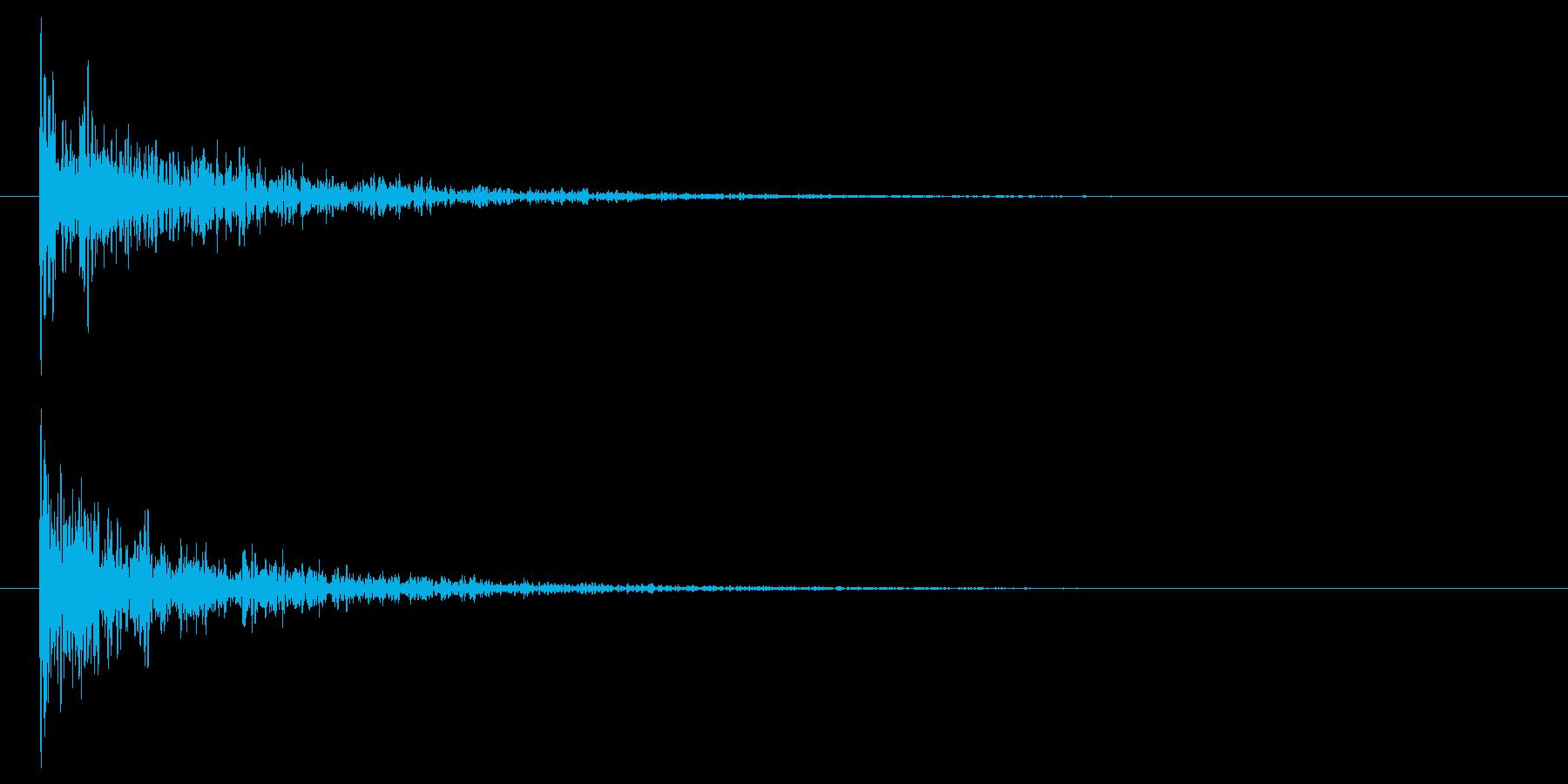 ドーン!の再生済みの波形