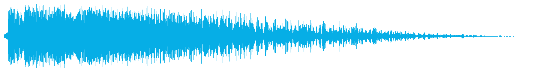 ビッグエンディングの再生済みの波形
