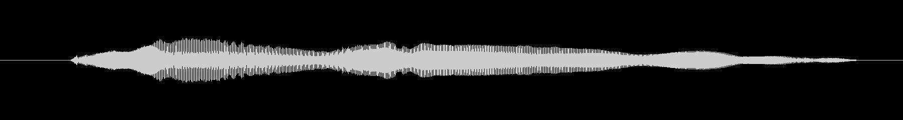 ドワーフ 応援ヤアフ01の未再生の波形