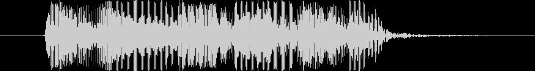 鳴き声 男性の恐ろしい悲鳴高01の未再生の波形