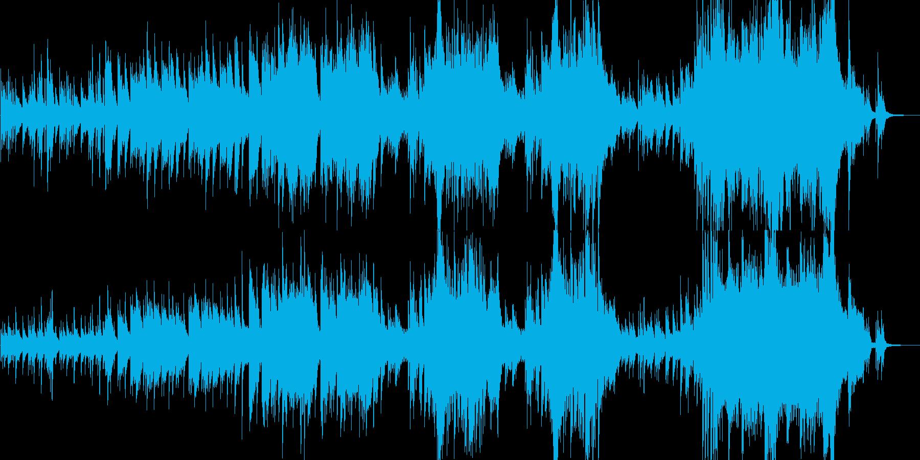 切ないピアノとストリングスの楽曲です。の再生済みの波形