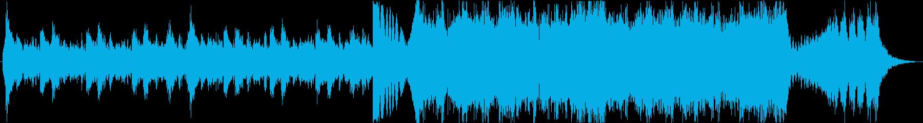 壮大なハリウッド風エピックトレーラーcの再生済みの波形