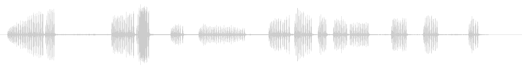 ガルサの未再生の波形