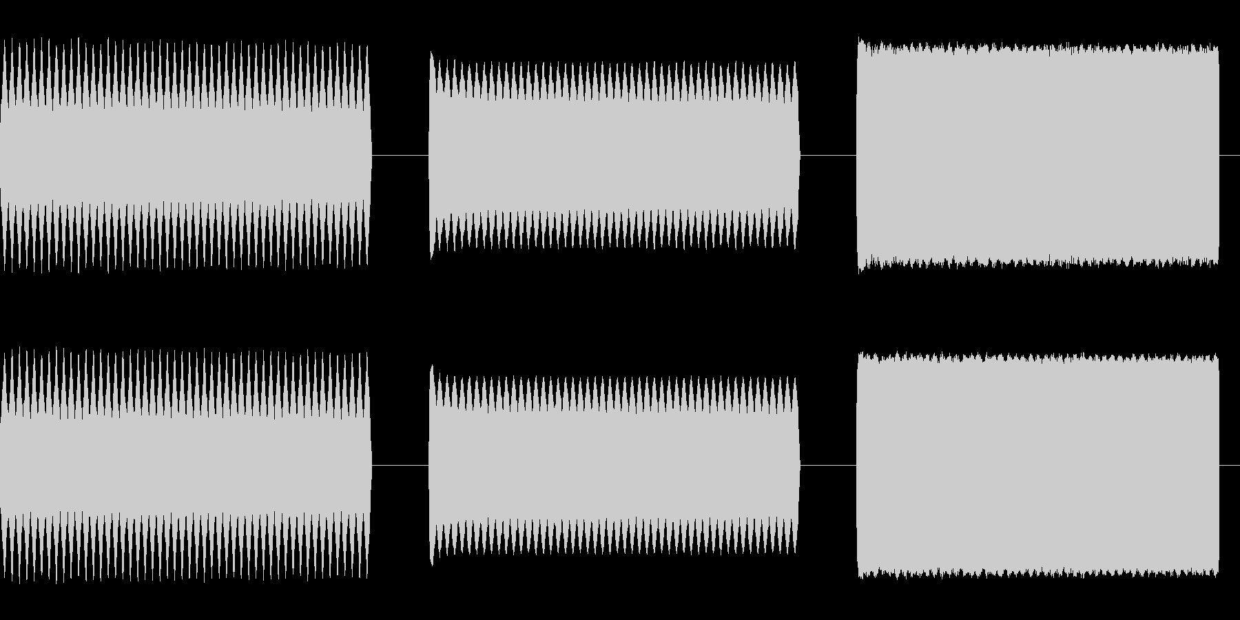 振動信号、3バージョン、変調、高;...の未再生の波形