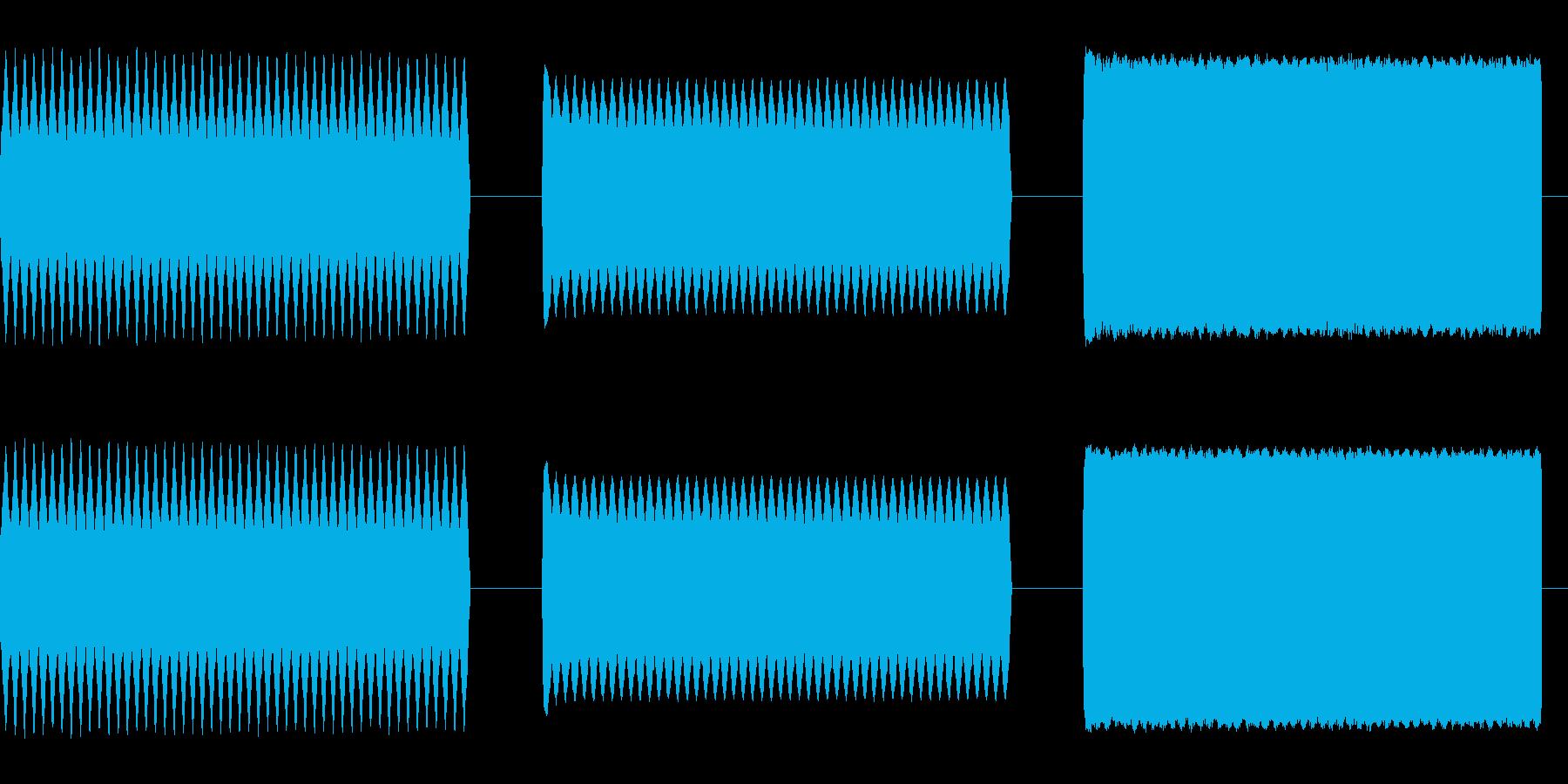 振動信号、3バージョン、変調、高;...の再生済みの波形