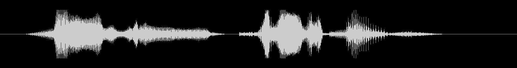 MERRY X`MASS!!の未再生の波形