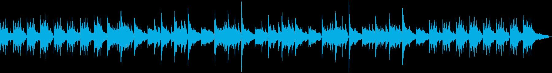幻想的なソロピアノの再生済みの波形