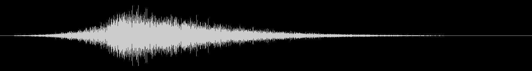 ヒューシューエフェクトスローの未再生の波形