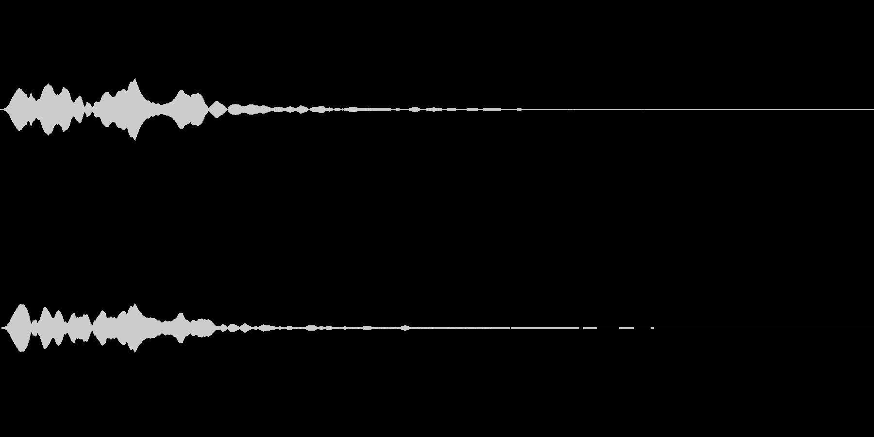 シューン(オンマウス05)の未再生の波形