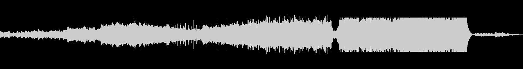 静→壮大に展開するエピックオーケストラの未再生の波形