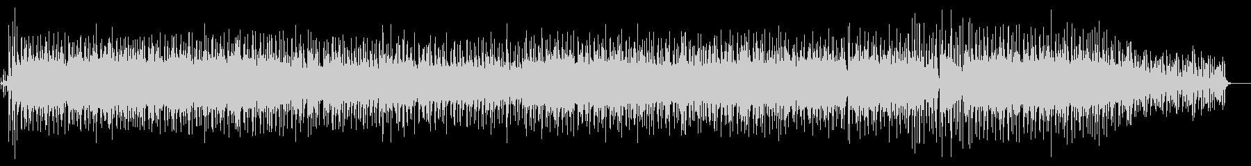 アップテンポのジャズミュージックの未再生の波形