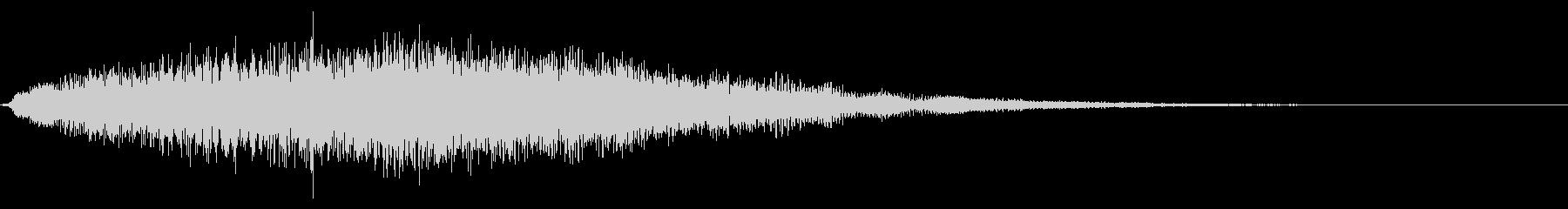 ゴージャスな決定音6の未再生の波形