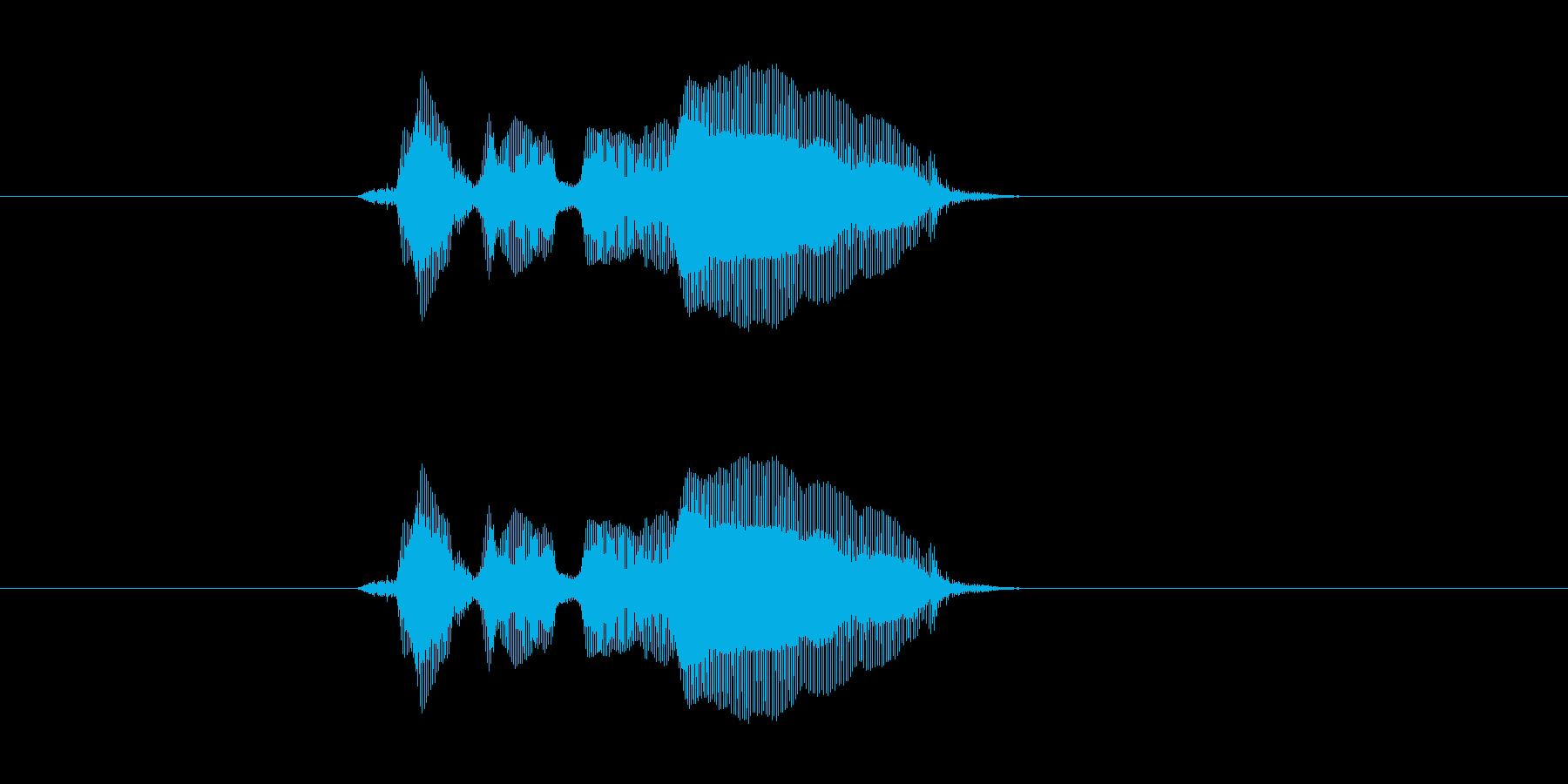 それではーの再生済みの波形
