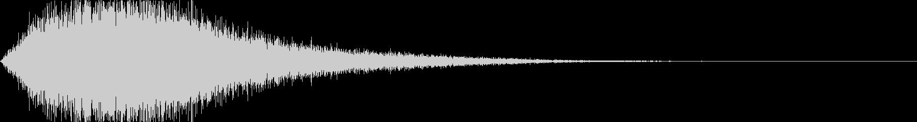 闇魔法ドゥーンドーンの未再生の波形