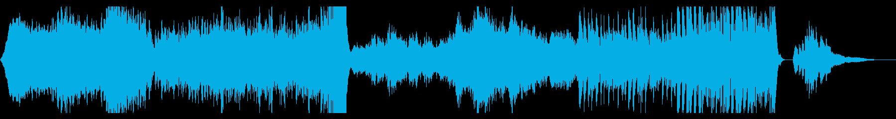 緊迫感のある幻想的なミステリーの曲の再生済みの波形