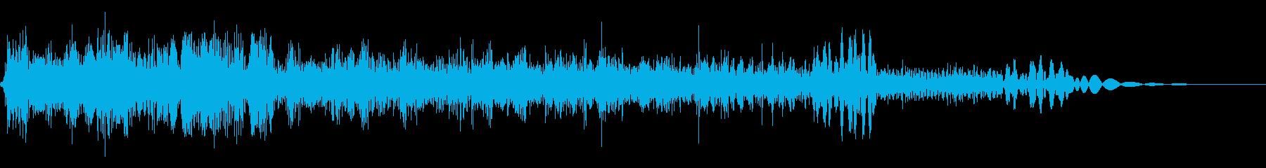 巻き戻し8の再生済みの波形