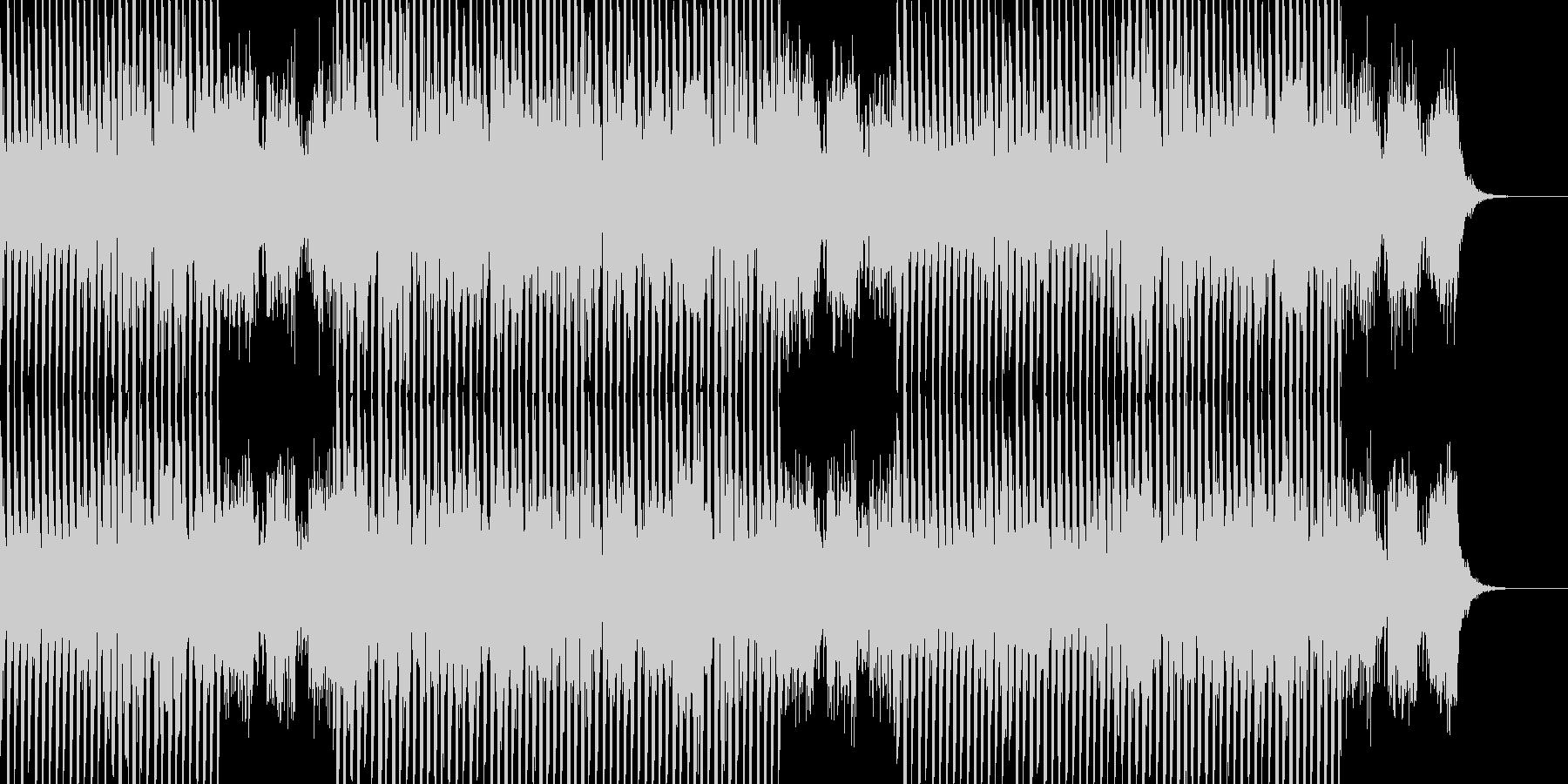 おおらか(自然)な癖の少ないサウンドの未再生の波形