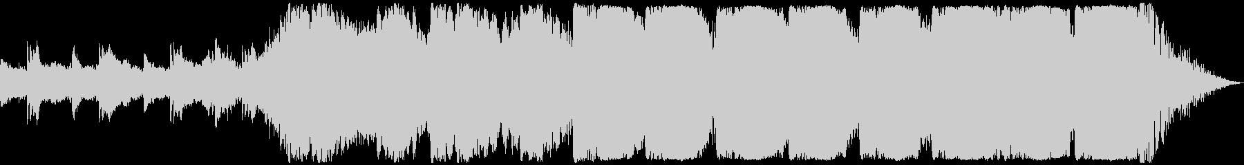 感情的な高揚-(ショートバージョン)の未再生の波形