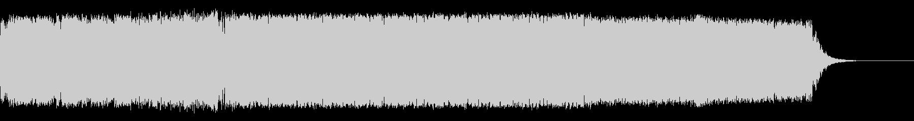 ハイテンション Hardstyleの未再生の波形