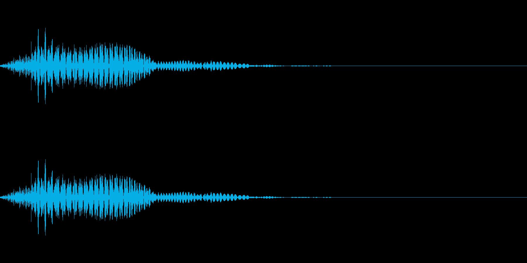 ふん!の再生済みの波形