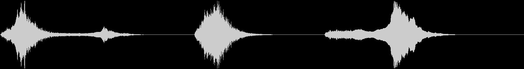 音楽:不気味なビッグチベットホーン。の未再生の波形