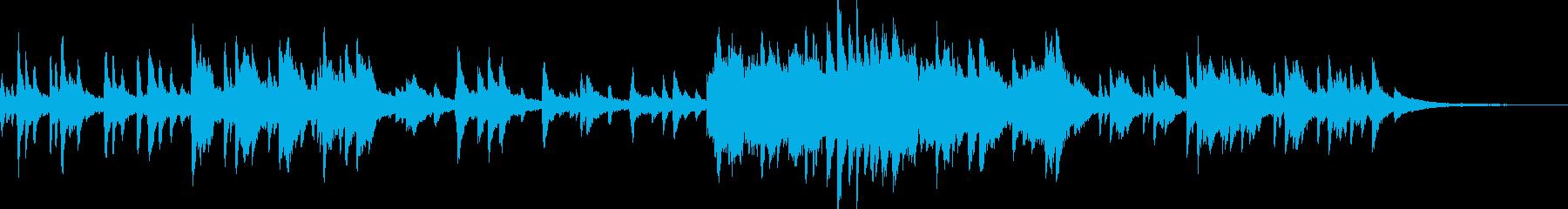 幻想的で切ないピアノ曲の再生済みの波形